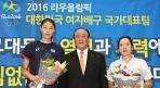 회식 없이 해산한 올림픽 女배구, 네티즌 '시끌시끌'