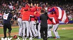 MLB 노사, 푸에르토리코 야구 지원에 5백만$ 투자