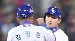 '야구 그만 두려던' 삼성 박해민을 살린 부모님의 힘