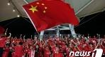 월드컵 최종예선 중국전, 3만 원정팬 올까..2만 예상