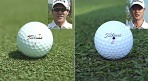 우승 소망·자식 사랑, 골프공에 사연을 싣고