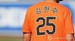 메이저리그에 등장한 한글..오늘은 모두가 '김현수'