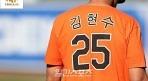 볼티모어 '김현수 데이'가 특별한 이유