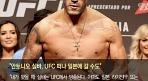 '빅풋' 안토니오 실바 UFC 방출 위기..일본행 유력