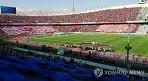 이란, '시아파 추모일' 한국과 예선일 변경 요청