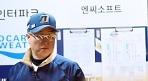 """김경문 감독 """"(권)희동이 믿었는데, 다행이다"""""""