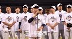 두산, 日 요미우리와 연습경기 우천 취소