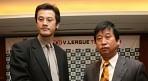 일본 남자 배구대표팀 감독에 왕년 스타 나카가이치