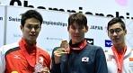 박태환, 세계 선수권 출전..유종의 미 거둘까?