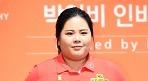 박인비, 세계랭킹 10위로 하락..리디아 고 59주 1위