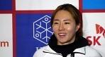 이상화, 캐나다서 귀국..세계선수권 준비 박차