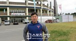 """'파워 UP' 안치홍의 변신 """"올해 진짜 잘 하고 싶다"""""""