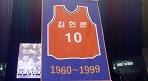 삼성, 제 17회 김현준 농구장학금 전달식 열어
