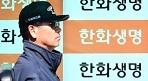 """한화 김성근 감독 """"송은범, 멘탈적으로 좋아졌다"""""""