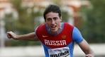'비자 받기 어렵네' 미국 육상대회에 10명 출전 포기