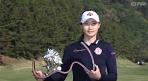 김민선, 13계단 상승해 41위..배선우도 44위