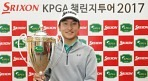 '수영선수 출신' 정지웅, 프로 데뷔 KPGA 첫 우승