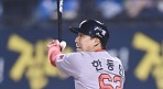 SK 한동민, 2G 연속 홈런.. 시즌 9호