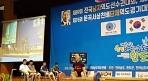 김소화, 女역도 58kg급 韓신기록..12년 만에 경신