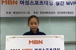 김연아 최연소 기록 깬 유영, 1월 MVP