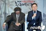 유창혁 9단, 조치훈 9단 꺾고 바둑의 전설 우승