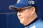 "NC, 니혼햄 연습경기 4-3 승, 김경문 감독 ""큰 의미 없어"""