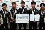 강원도청, 신세계-이마트 컬링대회 우승