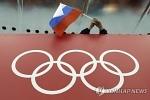 러시아 도핑스캔들, 387명 중 104명 출전금지