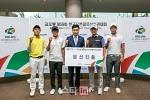 김영웅, 코오롱 한국오픈 본 대회 출전권 획득
