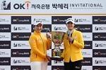 박성현, '롤모델' 박세리 대회서 2연패 도전