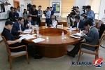 상벌위, 전북에 승점 9점 감점-벌금 1억원 징계