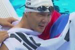 패럴림픽 스타 조기성, 체전 '5관왕 달성'