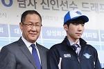 """박기원 """"진성태-허수봉 트레이드, 어려운 결정"""""""