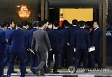 작년 국회의원 후원금 535억 '총선 덕분' 48% 급증