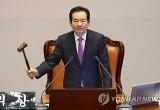 정의장 '국회 청소근로자 직접고용' 내년 예산 반영