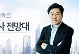 """황영철 """"홍준표 영입? 바른당 명분과 맞지 않아"""""""