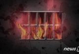 경산서 단독주택 불..70대母 등 2명 숨져