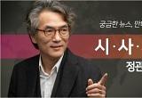 테러를 걱정해야 하는 대한민국..나라가 어디로 가나?
