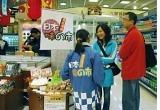 """일 """"수입금지 日식품 중국내 판매"""" 사실확인요청"""