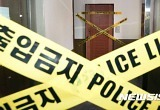 [종합2보]시흥 30대女, 지인인 여성 용의자가 살해·방화