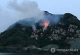 춘천 드름산 산불 8시간만에 진화..산림 2㏊ 소실