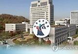 '제2 도가니' 인강원 前원장 유죄확정..일부 다시재판