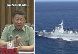 """시진핑 """"강력한 해군 건설"""" 미중 긴장 고조"""