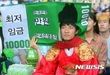 """만원행동 """"최저임금 1만원, 지금 당장 실현"""""""