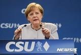 메르켈 '유럽 홀로서기' 선언에 엇갈리는 서방 반응