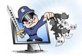 中, 인터넷안전법..외국업체 '포괄적' 보안점검 조항 우려