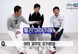김선우,김승현,이천수의 Golf Talk Ep.2