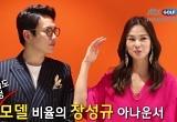 JTBC골프에서 '골프'에 빠진 이소라 & 장성규의 유쾌