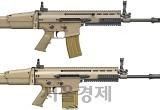 [권홍우의 군사·무기 이야기] 특수부대 소총戰 'SCAR vs HK-416'