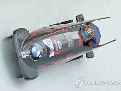원윤종-서영우, 봅슬레이 세계선수권 최종 7위